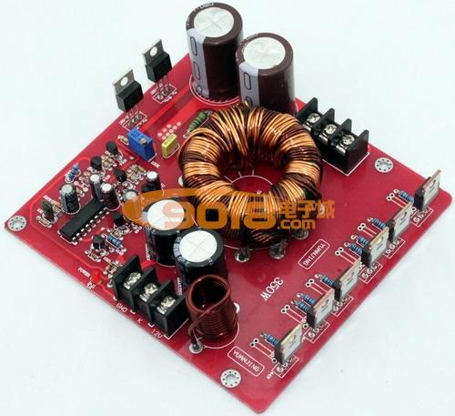单直流dc12v转双20~28v升压板 350w功率 电压可调30%