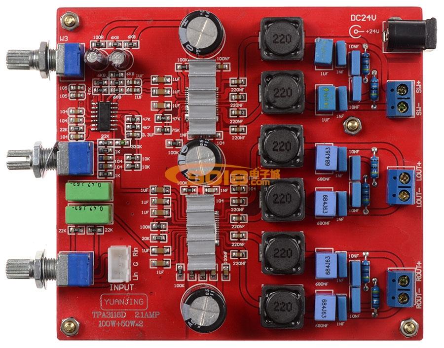 1三声道高保真hi-fi低音炮数字功放板(100w