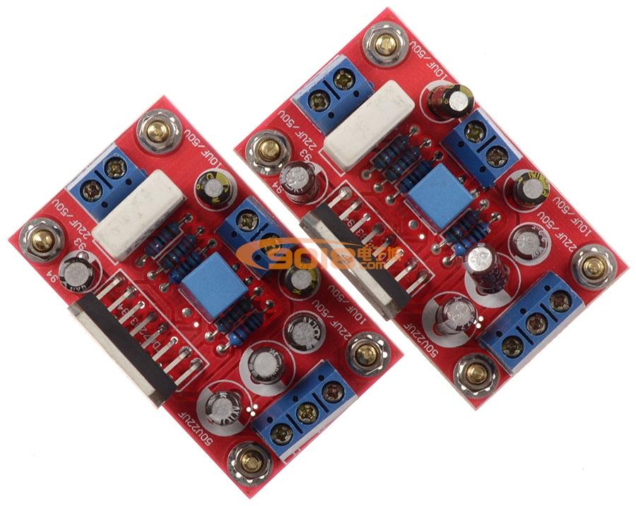 发烧电路 功放板 tda7294分体式双声道高保真发烧功放板 带电源整流板