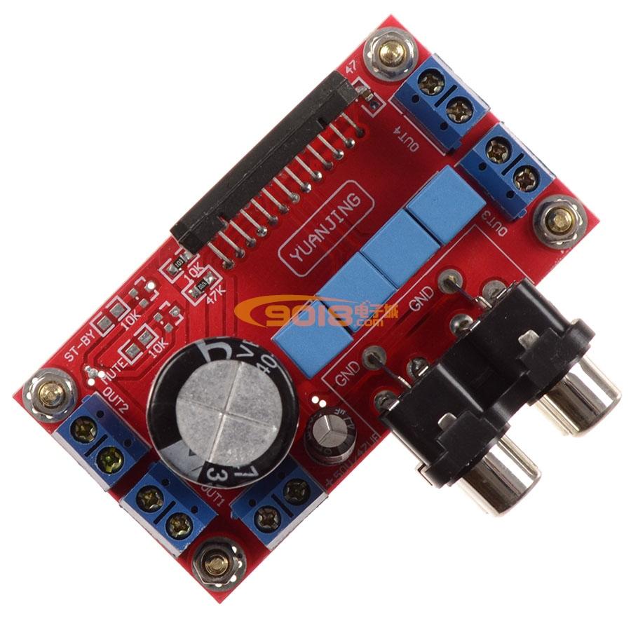 TDA7850四声道高保真发烧功放板 成品板 单电源供电 汽车载功放板