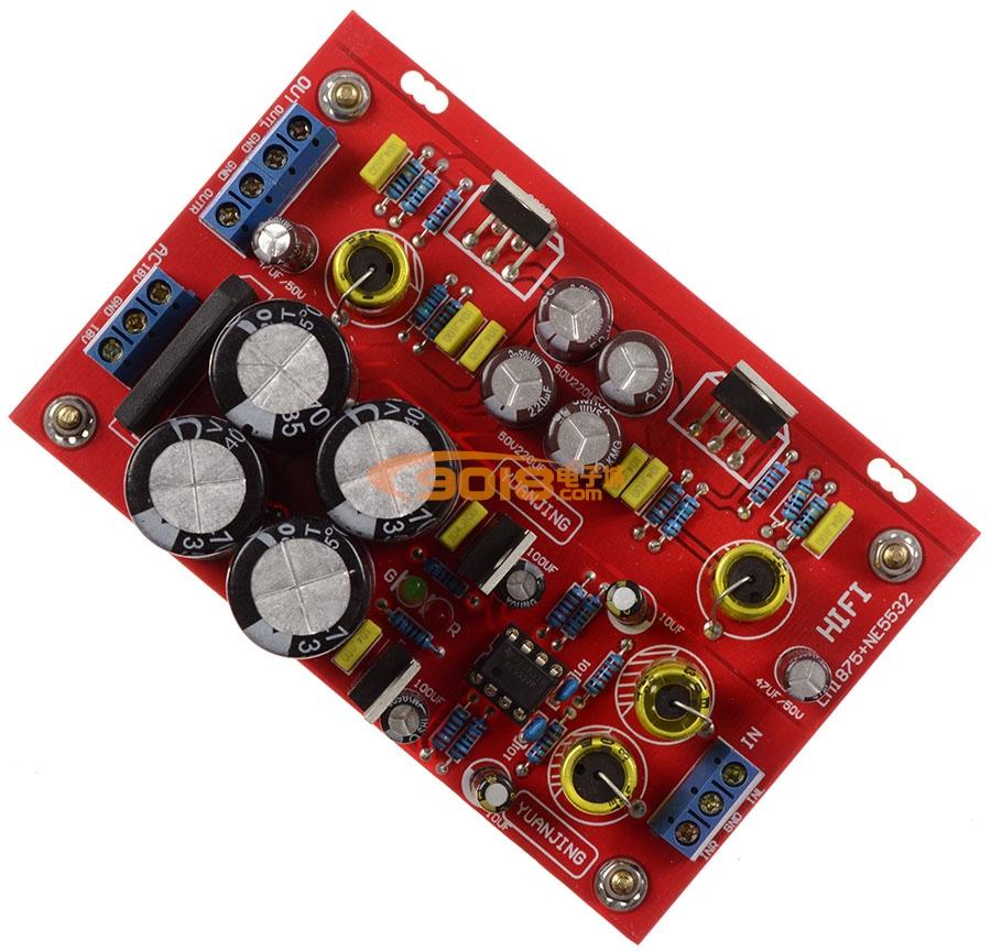 发烧音响 发烧电路 功放板 lm1875 ne5532发烧功放板 高保真功放板