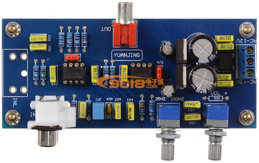 ne5532超重低音成品板 低通滤波 电子分频 低音炮前置音调板