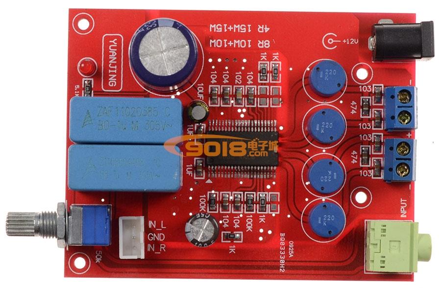 高效YAMAHA(雅马哈)YDA138-E 立体声(双声道)数字功放板 15W*2