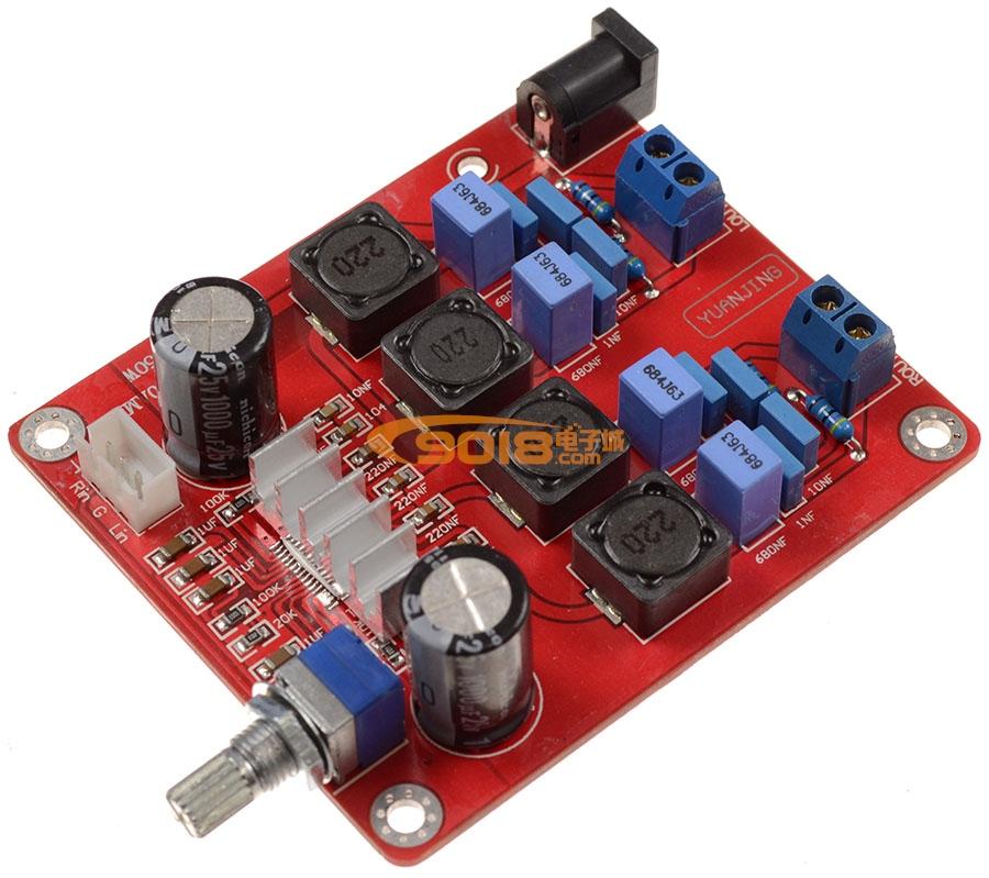 发烧音响 发烧电路 功放板 tpa3116功放板(50w 50w)d类数字功放成品板