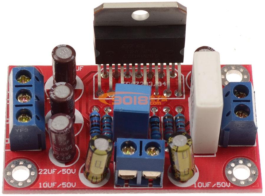 发烧音响 发烧电路 功放板 迷您小型tda7293单声道85w高保真发烧后级