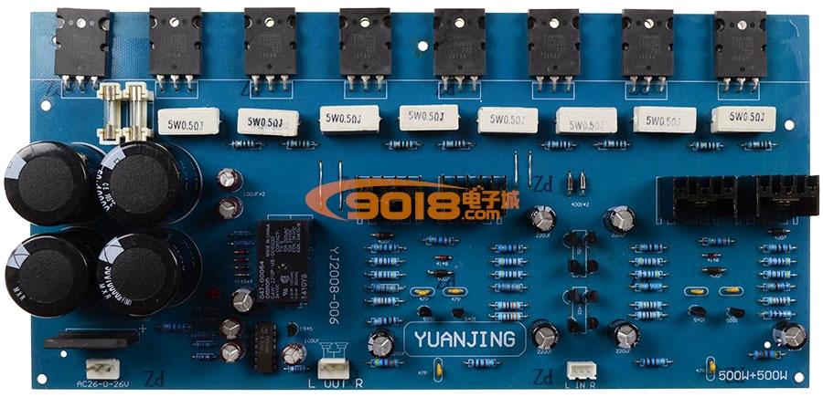YJ2008-006日本东芝原装C5200/A1943八管大功率纯后级发烧功放板 成品板