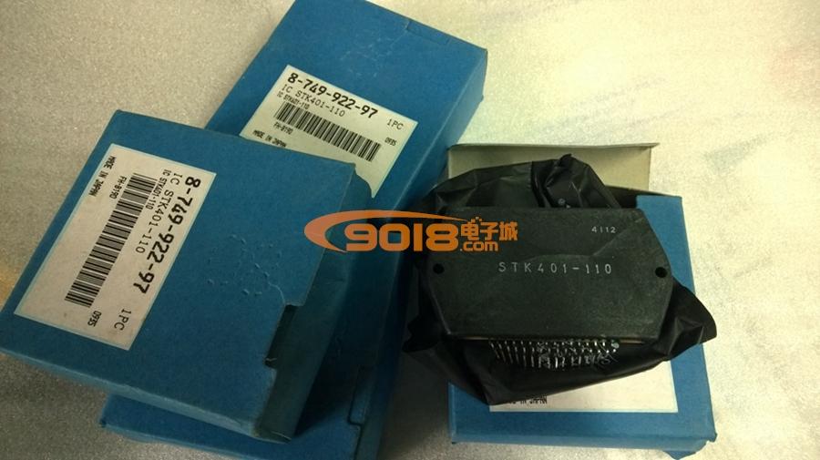 电路 系列ic stk系列 原装进口全新集成块 功放块 索尼 stk401-110