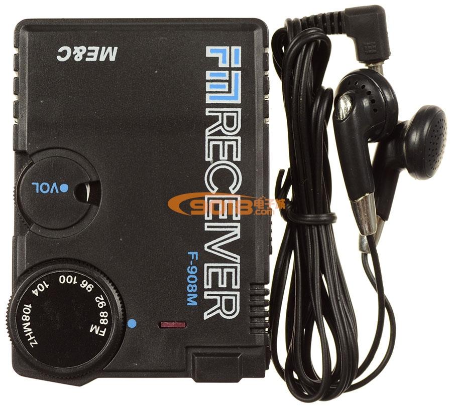 cxa1238m bp机式fm调频立体声收音机/接收机 带耳机(70-120mhz)