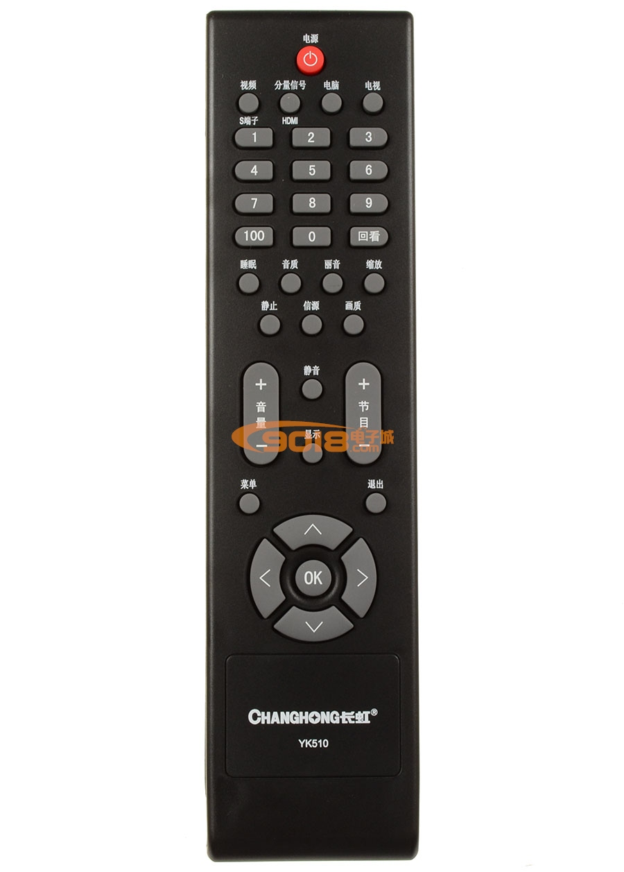 日本同���h8^yK^[�_全新原装长虹原厂 yk510 电视遥控器 通用yk-30pa rl57b rl57c jxpkl