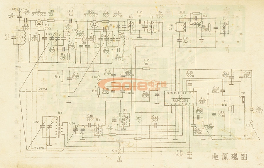 老式冠达837f袖珍式am/fm双波段调频调幅收音机 怀旧
