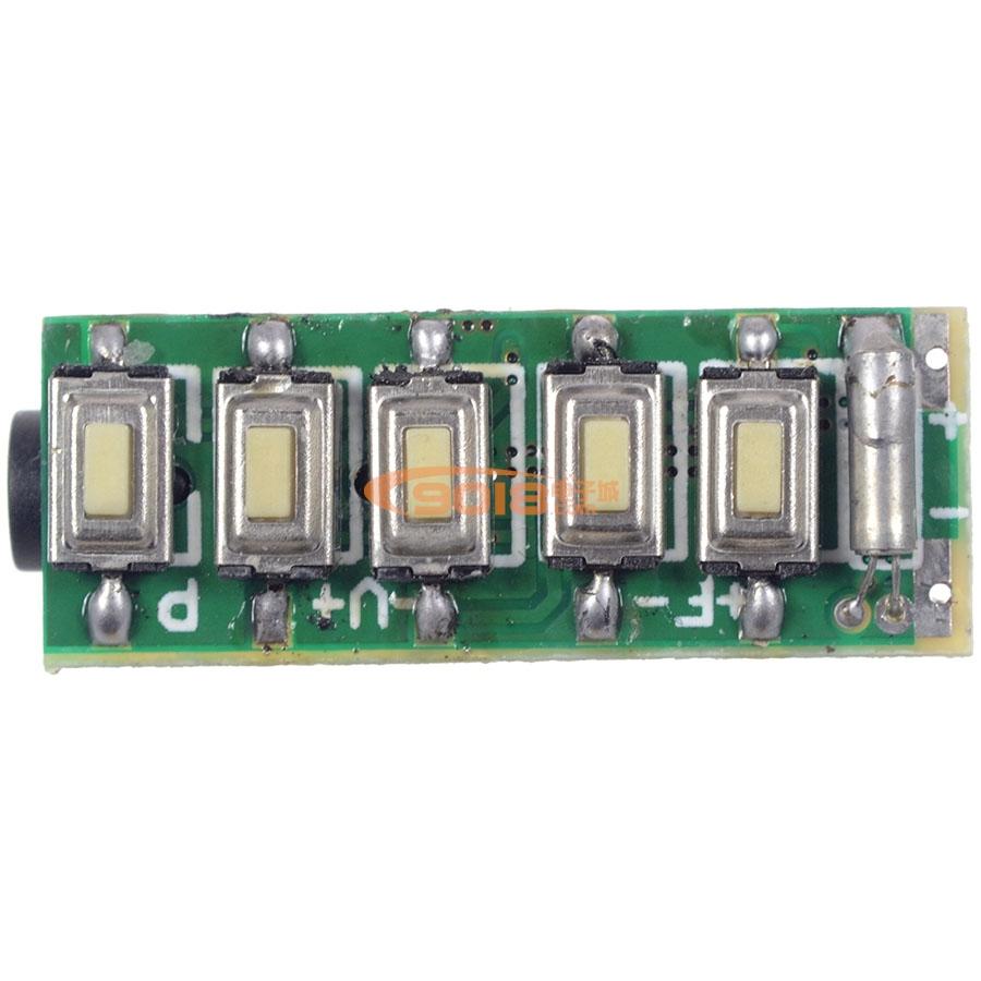 小型dsp调频fm立体声接收模块 rda7088 广播收音电路板/收音头