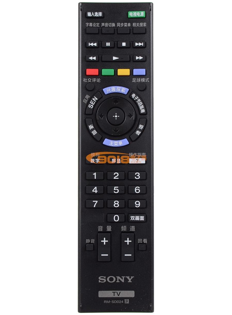 索尼液晶电视遥控器