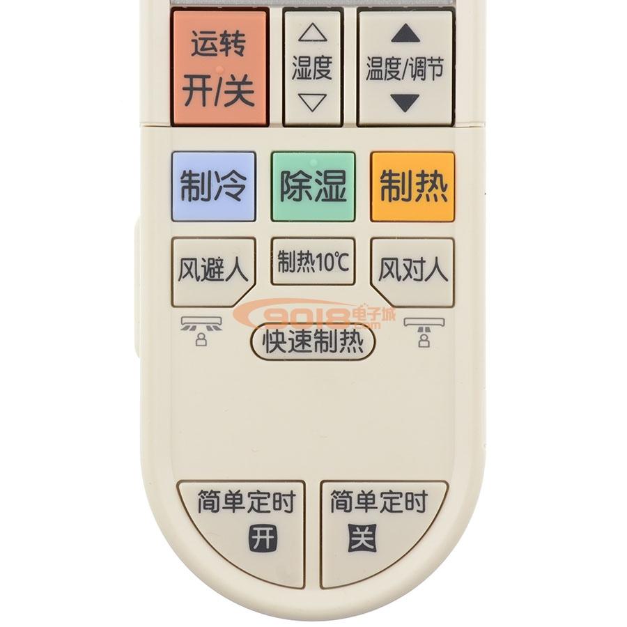 全新原装三菱电机空调遥控器 PG12AS 原配型号