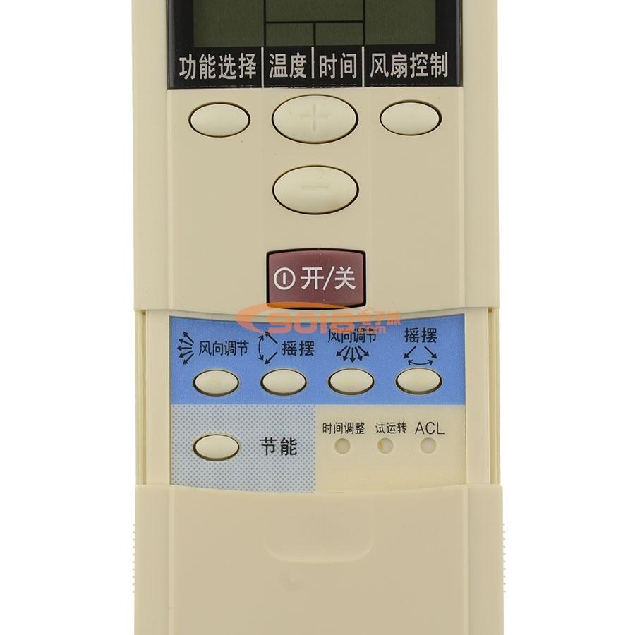 全新原厂原装FUJITSU/富士通大将军空调遥控器 AR-DL16 中文版 兼容AR-DL6
