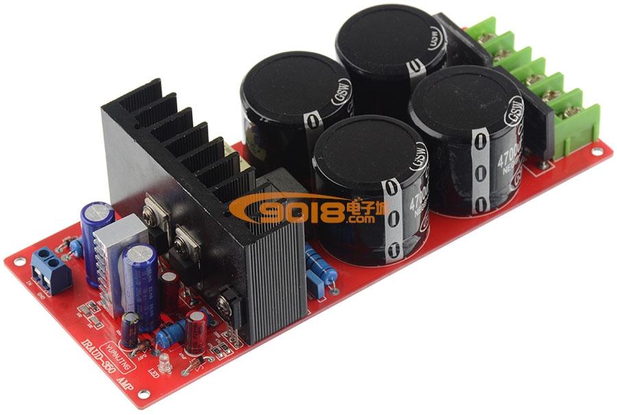 IRS2092顶级D类发烧700W大功率单声道数字功放板成品板(双整流无保护)