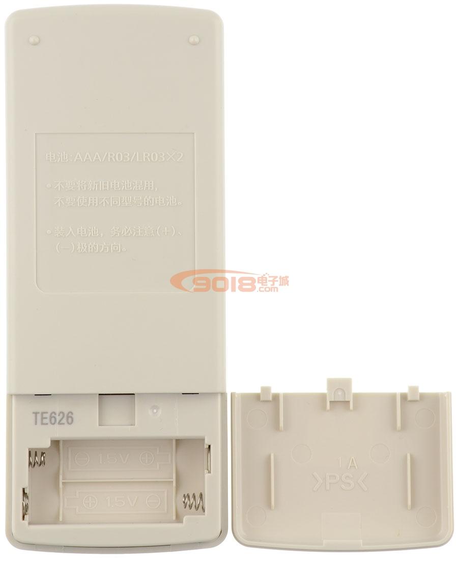 全新原厂原装FUJITSU富士通将军空调遥控器 AR-RCE2C 原配型号