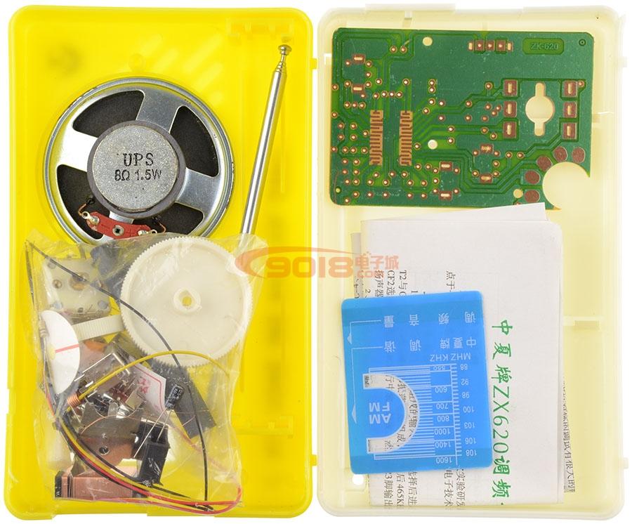 zx620集成电路cxa1691调频fm调幅am台式收音机散件/电子制作套件
