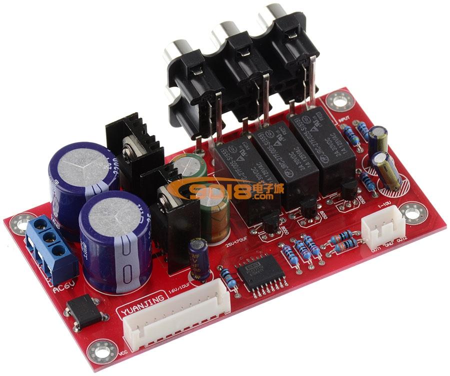 PGA2311U电子音量控制遥控前级板(成品板)三路音频切换 带遥控器、LCD面板