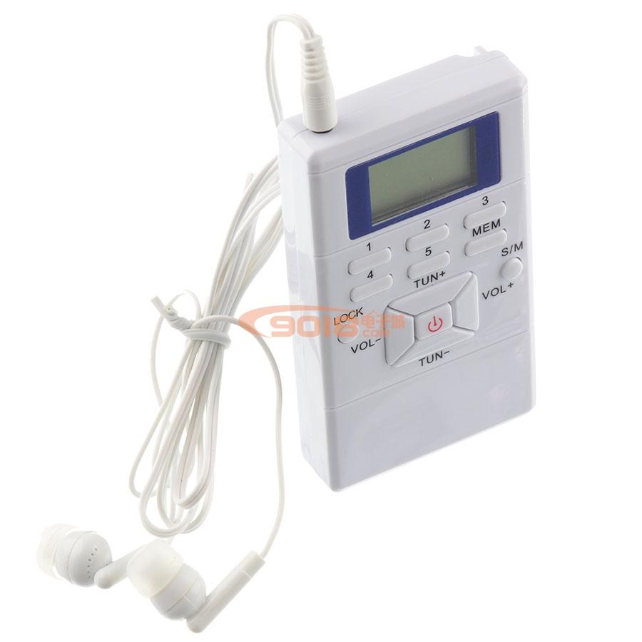 袖珍FM调频立体声收音机 英语听力耳机 校园广播 数字选频 70-108MHz