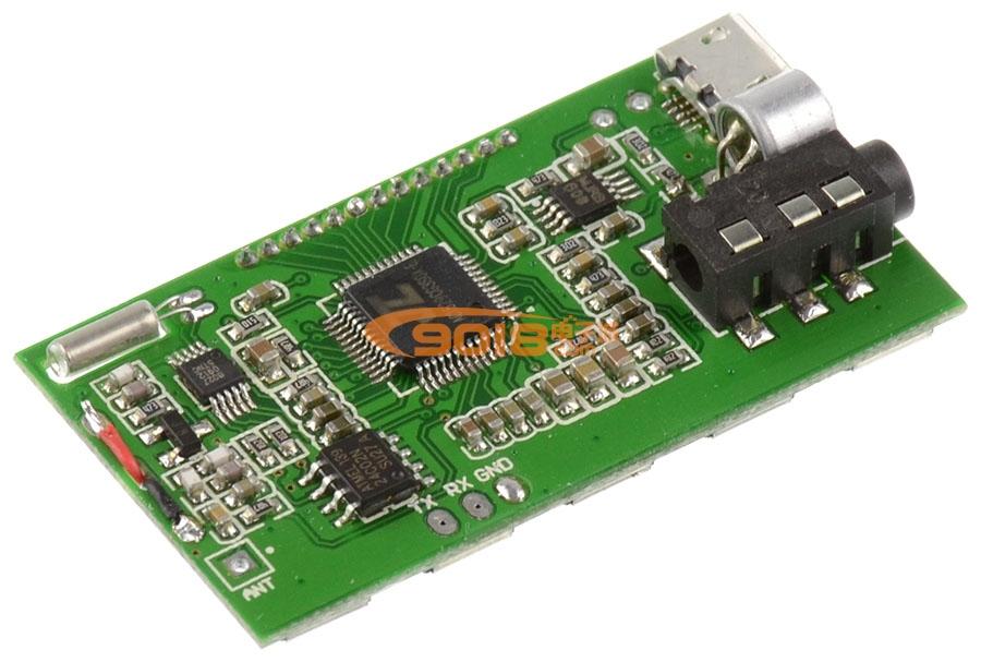 usb多功能fm调频发射器模块/无线麦克风/调频立体声发射板/晶振稳频lc
