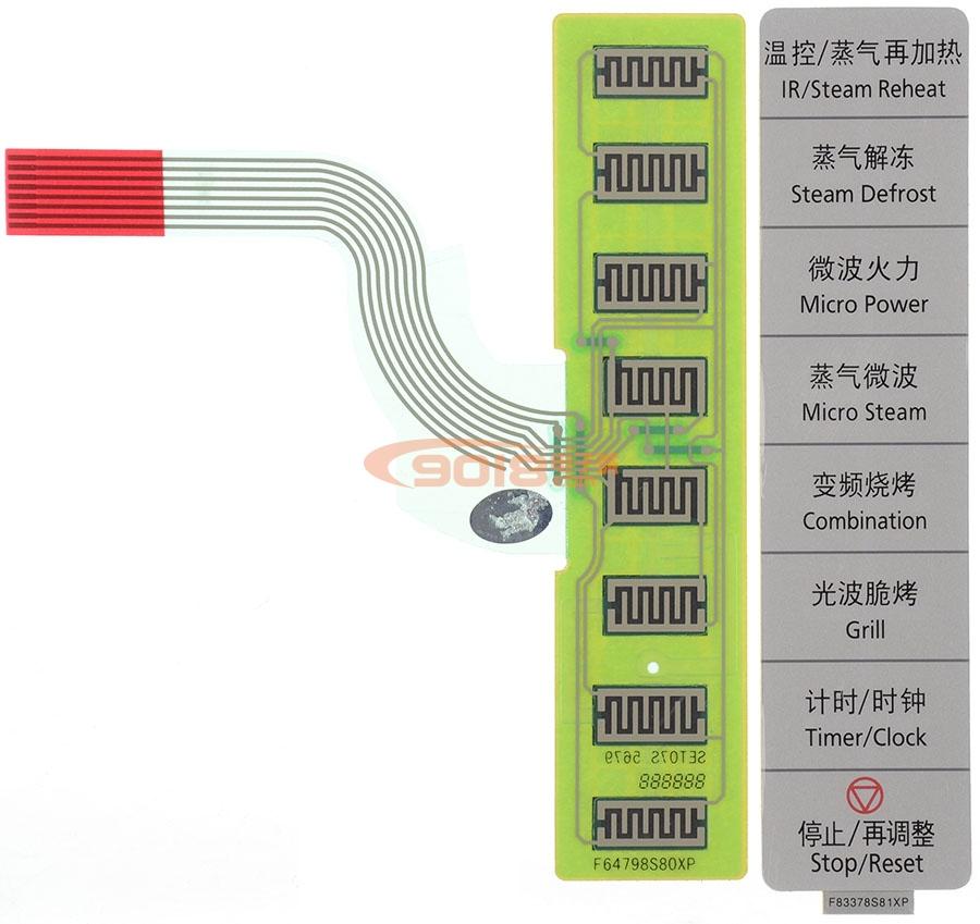 全新原装panasonic/松下gs597m微波炉面板 薄膜按键 操作面板