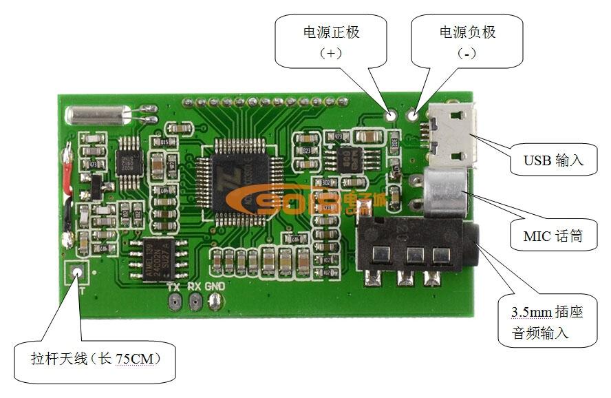 usb多功能fm调频发射器模块/无线麦克风/调频立体声发射板/晶振稳频