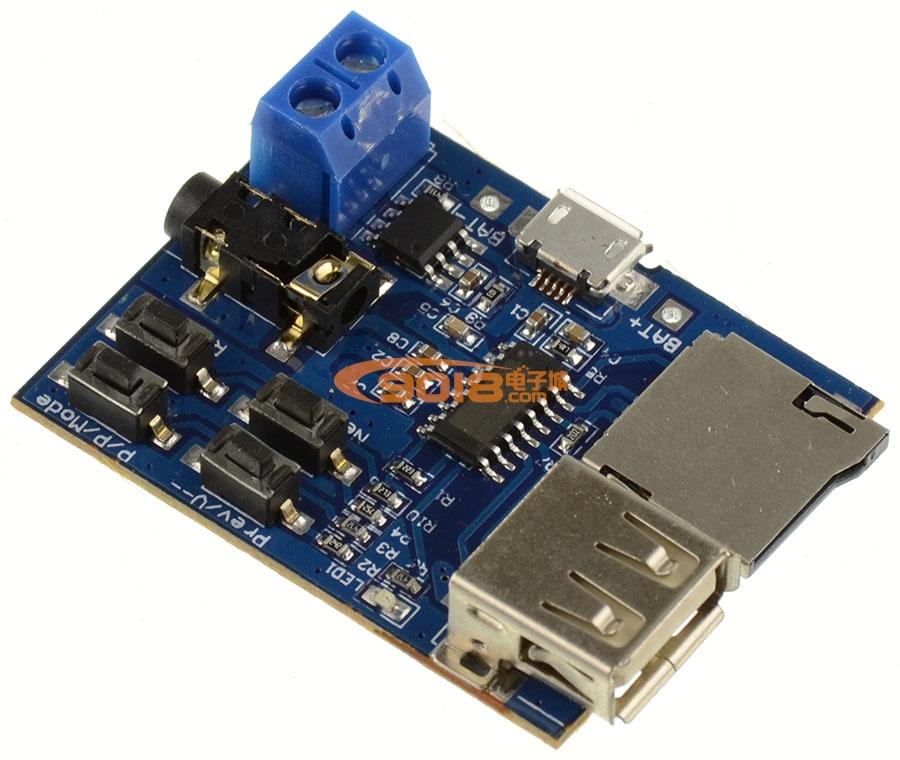 发烧音响 发烧电路 dac解码板 mp3无损解码板 tf卡 u盘 mp3解码播放器