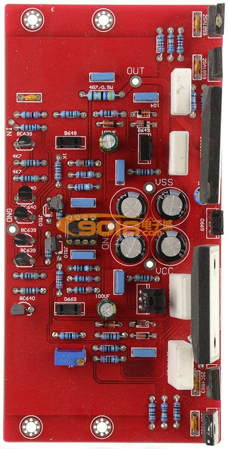三肯2sa1216/2sc2922对管150w单声道发烧级功放板