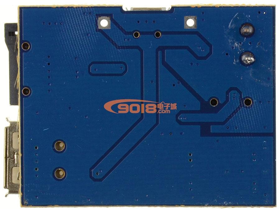 mp3无损解码板 tf卡 u盘 mp3解码播放器模块 自带功放