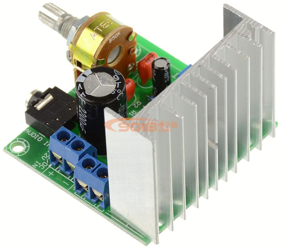 发烧音响 发烧电路 功放板 tda7297数字功放板 双声道车载功放模块