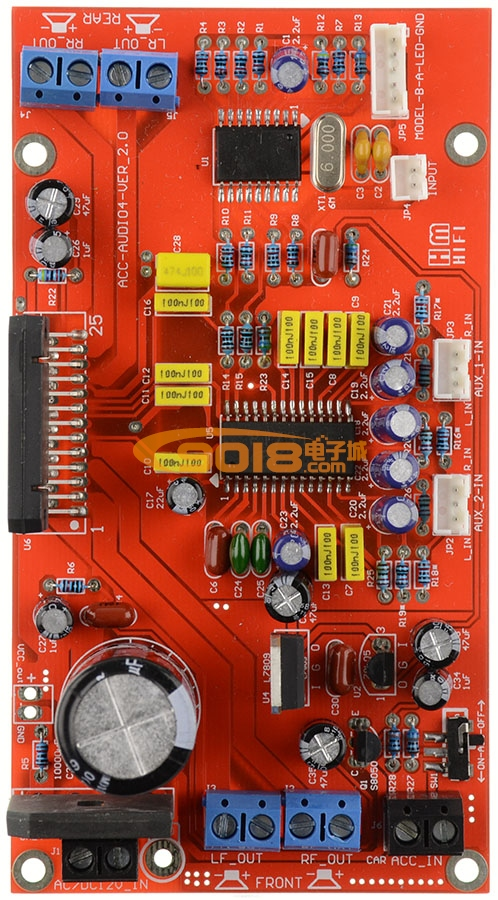 tda7850四声道前级音调可调汽车音响车载功放板