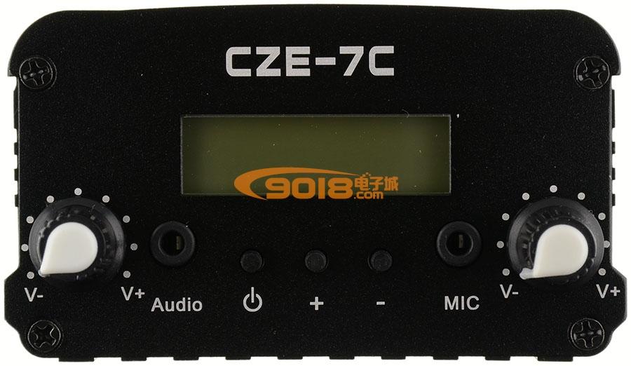 CZE-7C 7W FM调频立体声校园广播发射机 76~108MHz