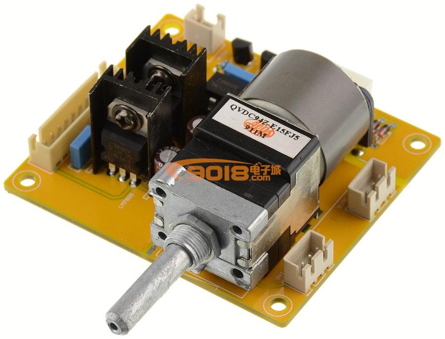 液晶显示遥控ALPS马达电位器前级板 电子音量控制 信号选择