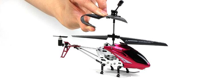 飞机灯; 遥控直升飞机模型悬停;
