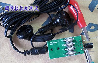 数字式rda5807调频接收模块