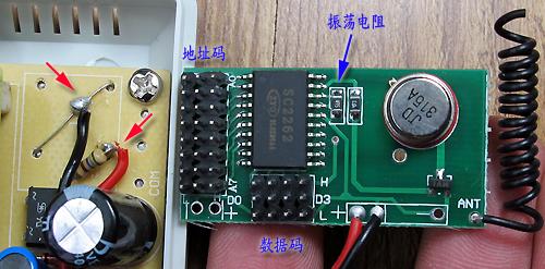 报警器的内部结构,图中长方形绿色的小电路板是无线