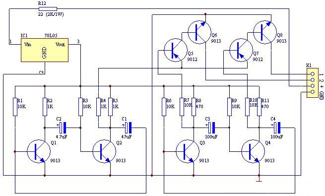 霹雳闪光灯电路电子制作套件/散件