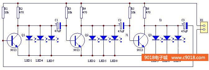 三组9只LED流水灯电路电子制作套件 散件