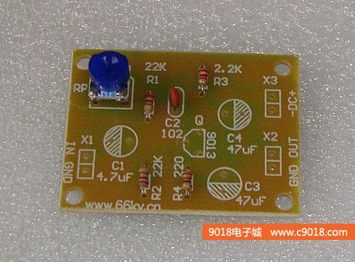 单管音频放大器电路电子制作套件/散件