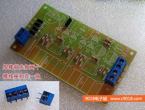 tda2030a双声道15w功放板电子制作套件/散件