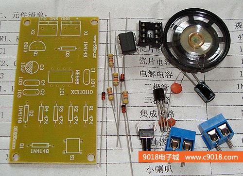 ne555叮咚声门铃电路板散件/电子制作套件