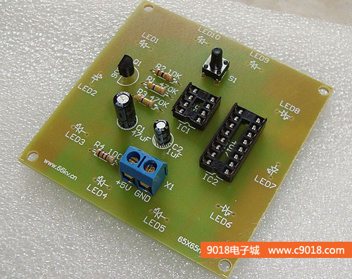 led电子幸运转盘电路电子制作套件/散件