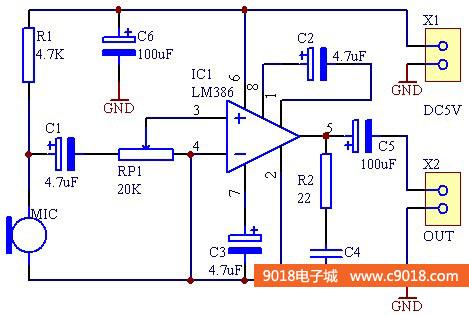 lm386集成电路语音功放/音频功放电路电子制作套件/散件