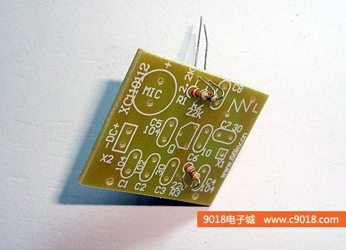 简易无线话筒电路电子制作套件/散件
