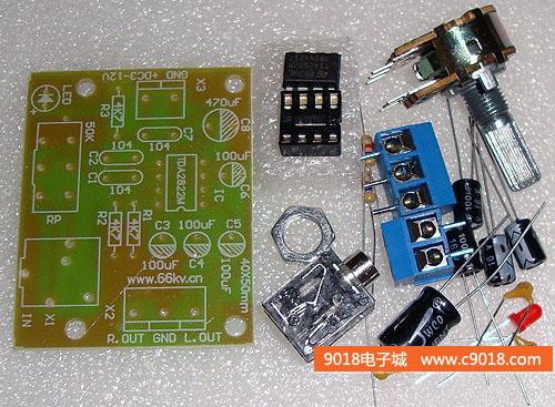 tda2822双声道功放/音频放大电路电子制作套件/散件
